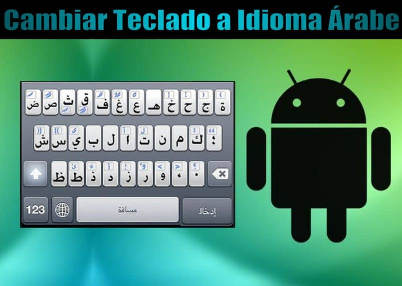 How to Put Arabic Language Keyboard on Any Android Device? - Very easy