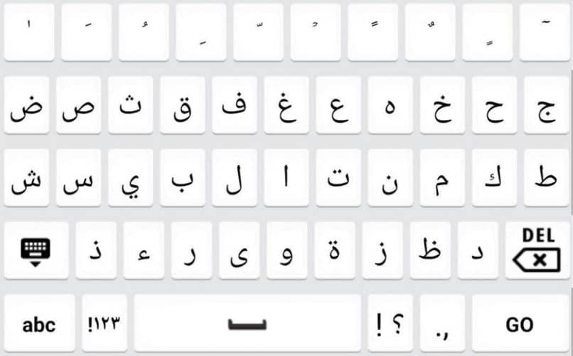 white arabic letters keyboard