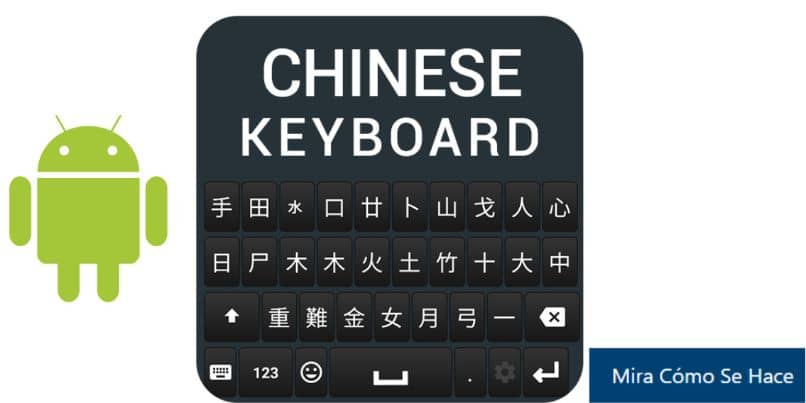 cell phone chinese keyboard android white background