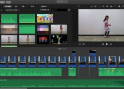 How to Fix iMovie Error When It Won't Let Me Export Video to 1080p 60f