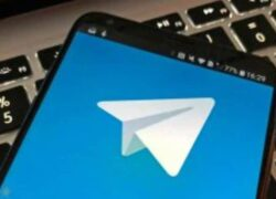 How to use Telegram as a Music and Video Player?