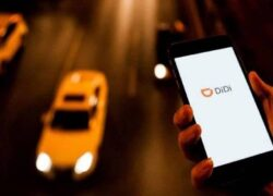 What is and how does the Virtual Airport Line for Travel in DIDI work?