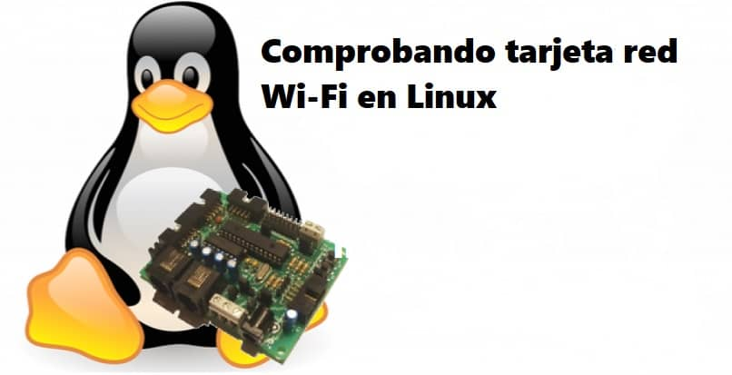 checking network card in linux system
